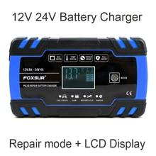 Ładowarka motocyklowa FOXSUR 12V 8A 24V 4A inteligentne szybkie ładowanie dla AGM GEL WET EFB ładowarka do akumulatora kwasowo ołowiowego