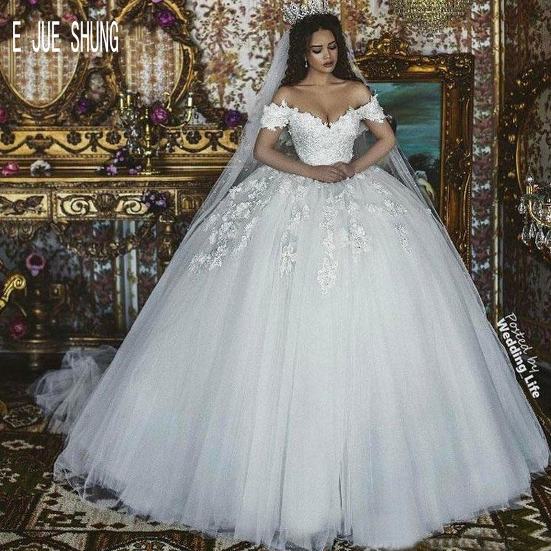 E JUE SHUNG Dubai Sexy Ball Gown Wedding Dresses Sweetheart  Short Sleeves Fluffy Train Tulle Lace Appliques Beaded Bridal Gowns