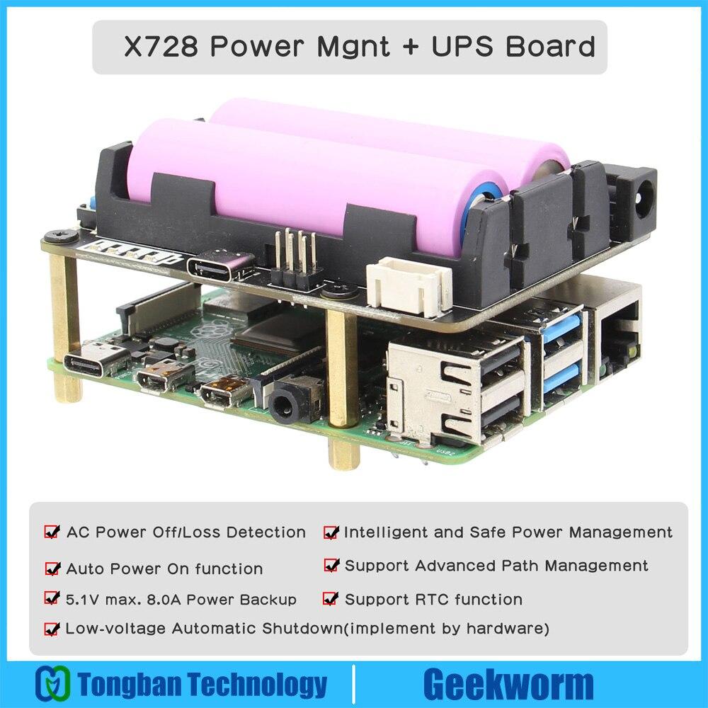 Raspberry Pi 18650 UPS (макс. 5,1 В 8A), X728 плата управления питанием с детектором потери мощности переменного тока и безопасным отключением для Pi 4B/3B +/ 3B