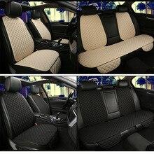 รถฝาครอบที่นั่งด้านหน้าด้านหลังFlax Cushion Breathable Protectorด้านหน้าด้านหลังเบาะPadแผ่นพนักพิง