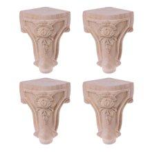 Деревянные ножки для мебели из цельного дерева с цветком резные