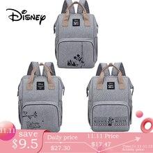 Disney Minnie Mickey Luiertas Rugzak Voor Mama Moederschap Bag Voor Wandelwagen Tas Grote Capaciteit Kindje Luiertas Organizer Nieuwe