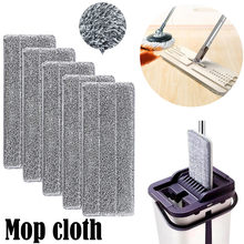 Microfiber Mop Pads House Kitchen Floor Cleaning Flat Mop Cloth Home Bathroom Replacement Mops Floor Cleaning Tools(China)
