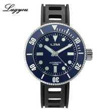 Lugyou San Martin Automatic Diver Watch Stainless Steel Sapphire Ceramic Rotating Bezel Black 100ATM Water Resistant  Super Glow