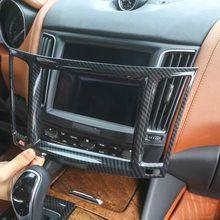 Carbon Fiber Interior Navigation Box Frame Trim 1pc For Maserati Levante 2016 Car-Styling