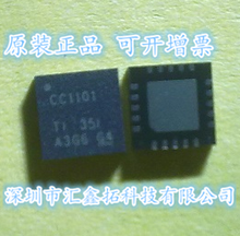 10pcs/lot CC1101 CC1101RGPR  QFN-20 rfx2401c qfn