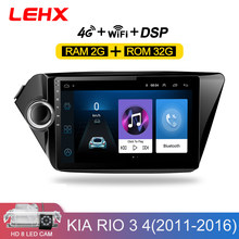 2din Android 8,1 car radio reproductor multimedia gps navigatio para Kia RIO 3 4 Rio 2010, 2011, 2012, 2013, 2014 2015, 2016, 2017, 2018(China)