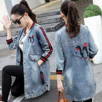 Autumn Winter Women Ripped Hole Denim Jacket 2019 Harajuku Boyfriend Jean Jacket Vintage Long Sleeve Denim Coats Female chaqueta