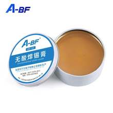 A-BF pasta per saldatura tesoro saldatura flusso olio per saldatura SMT parte ambientale senza piombo Gel per saldatura strumento di riparazione PCB
