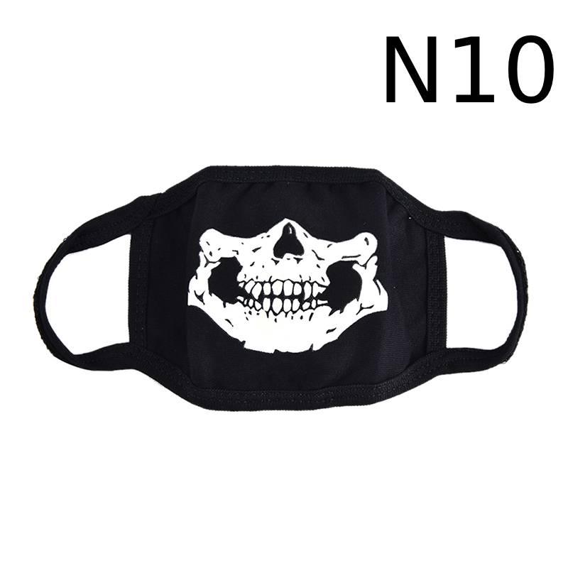 Маска для лица унисекс, хлопковая, Пылезащитная маска для лица, маска для лица, аниме, мультяшная, счастливый медведь, для женщин и мужчин, муфельная маска для лица, Вечерние Маски - Цвет: N10