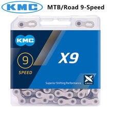 Kmc x9.93 corrente 9/18/27 velocidade variável mountain bike/bicicleta de estrada universal variável velocidade corrente original x9 prata 116l original