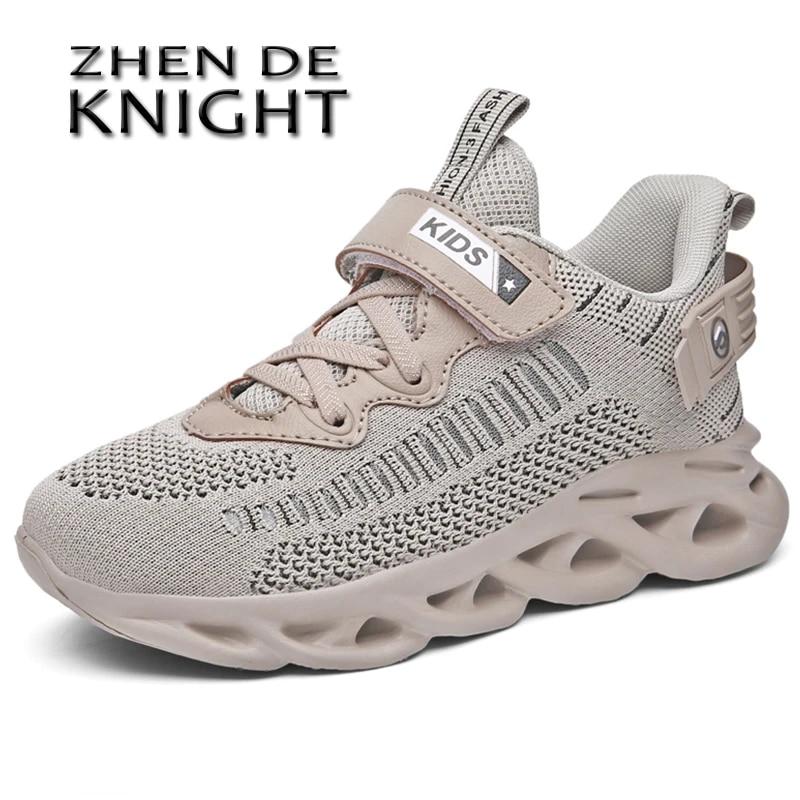 2021 Новая Осенняя детская спортивная обувь для мальчиков; Сникеры; Сезон лето; Одежда для мальчиков детская обувь, кроссовки на каждый день Обувь с дышащей сеткой детская обувь