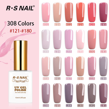 RS NAIL 15ml 308 colors gel nail polish French manicure art a set of varnishes lacquer uv resin unhas de (3)