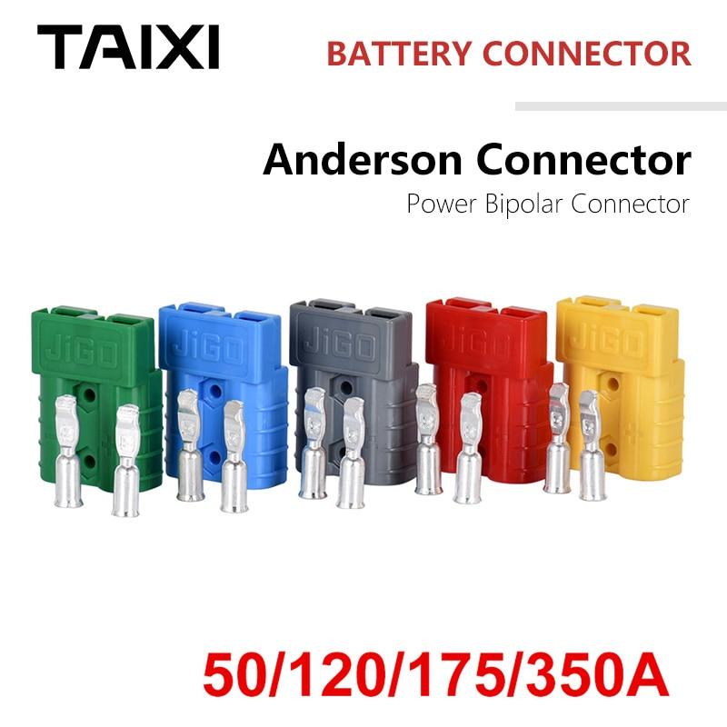 Car battery plug socket anderson terminal 2 pole bipolar waterproof quick connector 50A 120A 175A 350A AC DC input|Connectors| |  - title=