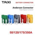Car battery plug soc...