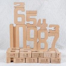 Blocs de construction mathématiques en bois pour bébé, jouet Jenga éducatif Montessori en bois naturel pour enfants