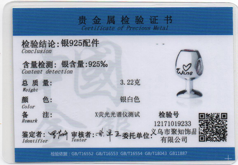 P6342