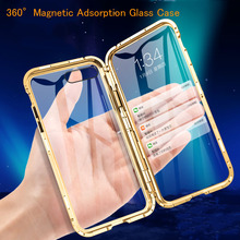 Front +Back 360 Magnetic Adsorption Metal Glass Case For
