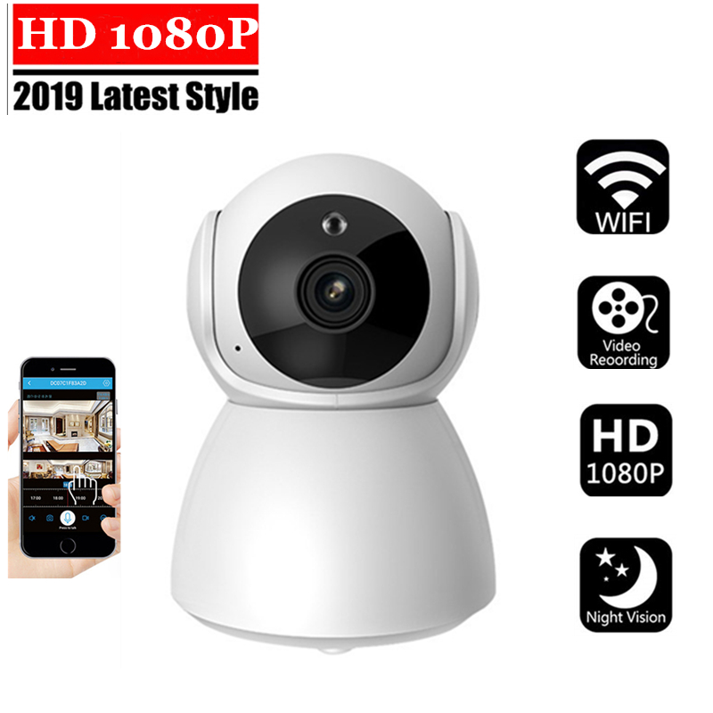 BORUIT Wireless IP Camera 1080P HD IR Night Vision Micro Camera   Home Security CCTV WiFi Camera APP Baby Monitor  V380 Pro