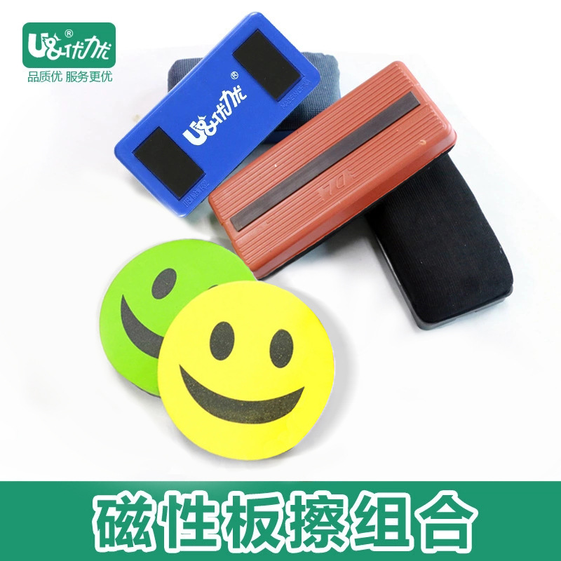 Shenzhen Force Superior Magnetic Whiteboard Pen Blackboard Whiteboard Eraser Dust-free Cloth Cleaning Solution Double-Sided Adhe