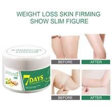 Crème Anti-Cellulite amincissante pour perte de poids, brûleur de graisse, Lotion raffermissante pour le corps, tonifiante, TSLM1