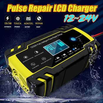 Intelligentes Batterieladegerät 12V 24V 8A 150Ah Auto Autobatterie Batterielader Motorrad allgemeine motoren