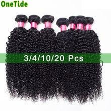 Onetide Оптовая Продажа африканские Курчавые Кудрявые волосы