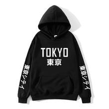 2019 New Japan Harajuku Hoodies Tokyo City Printing Pullover Sweatshirt Casual Hip Hop Streetwear off white Male Tops 3XL