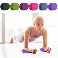 1 par TPE portátil tabla entrenamiento ronda la rodilla Fitness protección Anti-slip esteras de Yoga para actividad física gimnasia esteras