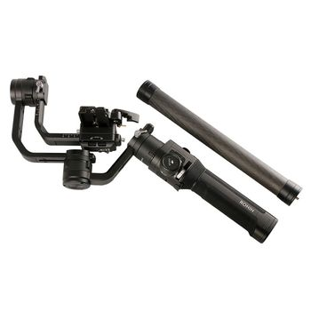 Telescopic Handheld Gimbal with Pole Stick for DJI Ronin