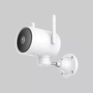 Image 3 - IMILAB EC3 Xiaobai Ngoài Trời Smart IP Camera Chống Thấm Nước 1080P AI Hình Người H.265 tầm nhìn Ban Đêm Camera An Ninh
