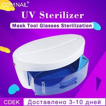 UV Sterilizer Box Nail Art Tools Sterilizer Manicure Machine UV Disinfection Sterilizer Box Nail Tools Sterilizer Nail Art Salon