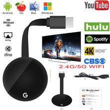 5g tv stick 4k беспроводной wifi hdmi дисплей для chromecast