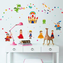 Креативная Настенная Наклейка с изображением сказочного принца