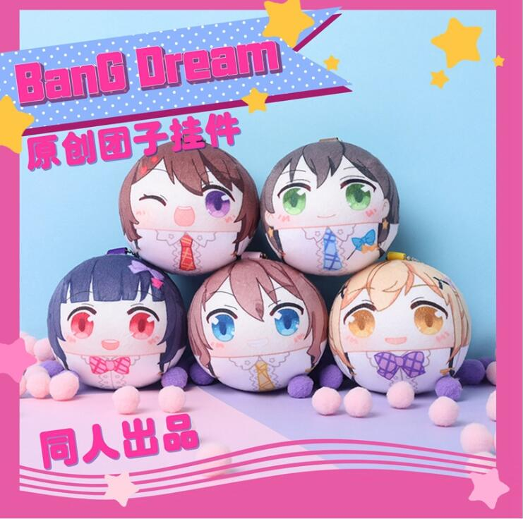 Anime BanG Dream Toyama Kasumi Saya Yamabuki  Plush Toys Stuffed Plush 8cm #4947 Children Birthday Gift