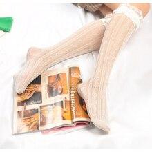 Love lace calf socks girl students secondary yuan pile female wild women