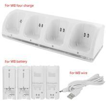 4 baterias recarregáveis da doca de carregamento do carregador esperto do porto para o console 090f do jogo de wii