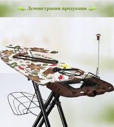 Bügelbrett haushalt Sophia kunst. HS positionen eisen arbeits oberfläche größe, MM 1230 × 460 für bügelbrett gel bord