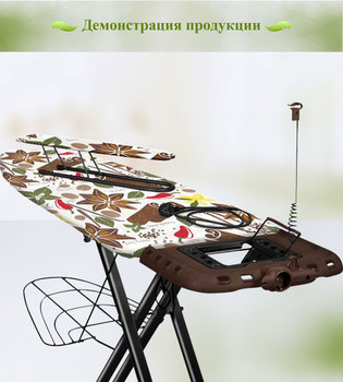 Ironing Board haushalt Sophia art. HS positions iron working surface size, MM 1230 × 460 for ironing board gel board