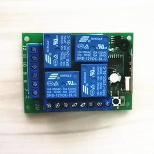 Image 5 - 433 Mhzรีโมทคอนโทรลไร้สายสวิทช์DC12V 4CHรีเลย์ตัวรับสัญญาณรีเลย์และ4 Channel 433 Mhzเครื่องส่งสัญญาณ