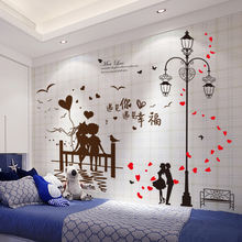 Мультяшные парные наклейки на стену «сделай сам» для влюбленных