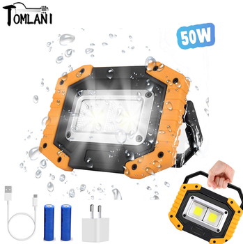 50W 5000LM Powerful 2COB Work Lamp USB Rechargeable Work Light LED Portable Lantern Waterproof for Outdoor Hiking Camping Light image