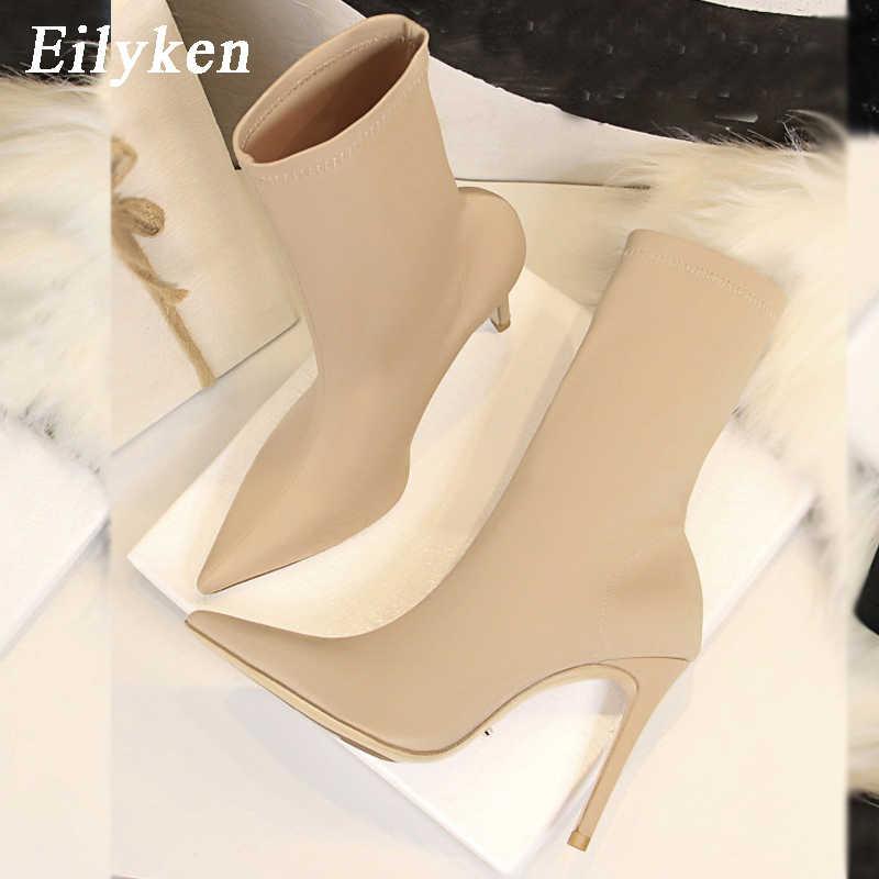 Eilyken Mùa Đông 2020 Thời Trang Giày Bốt Nữ Màu Be Mũi Nhọn Thun Cổ Chân Gót Đi Giày Mùa Thu Đông Nữ Vớ Giày