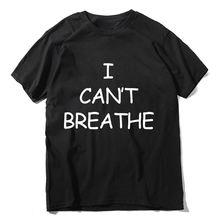 Я не могу дышать футболки для Джорджа Флойда 2020 Новинка свободная