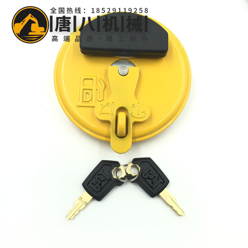 free shipping <font><b>Excavator</b></font> Accessories <font><b>CAT</b></font> <font><b>320C</b></font> 320D 320B 7X7700 Diesel tank cover for CATERPILLAR digger parts image