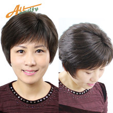 Allaosify Hand-made Hair Wigs for MOM Suitable for Hair Loss/white Hair Short Straight Hair Wigs for Old Women Natural Synthetic(China)