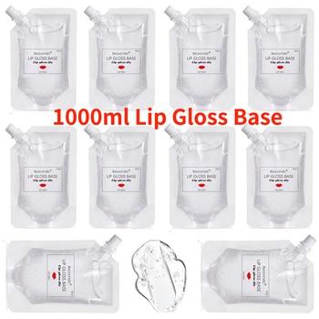1000ml Transparent Lip Gloss Base Oil DIY Lip Gloss Raw Material Gel For Lip Gloss Lipgloss Handmade Liquid Lipstick Wholesale недорого