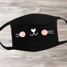 3 шт., детская маска для лица, модная, с принтом кота, ветрозащитная, противотуманная, Дымчатая, защитная маска, моющиеся, закрытые губы, моюща...