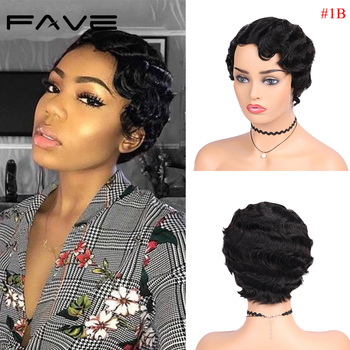 FAVE Short Finger Wave Wigs Brazilian Mommy Wigs Ocean Wave Wig Remy Human Hair Wigs For Black/White Women Bouncy 6 inches