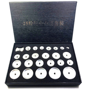 Aluminum Threaded Watch Back C